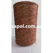 Нить для оверлока ковров меланж коричнево-оранжевый