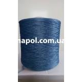 Нить для коврового оверлока синяя