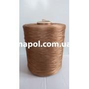 Нитки для коврового оверлока светло-коричневая