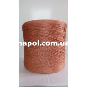Нитки для коврового оверлока персиковые