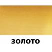 Порожек алюминиевый анодированный гладкий  40х5 (скрытый)