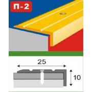 Порог  ламинированный алюминиевый П2