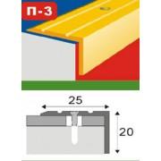 Порожки ламинированные / алюминиевые П3