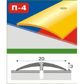 Пороги ламинированные алюминиевые П4
