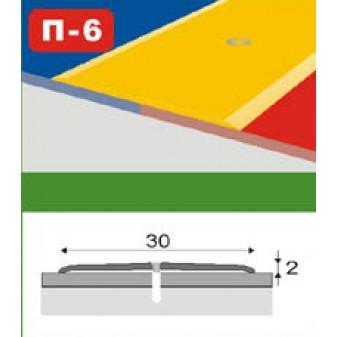 Порог  ламинированный алюминиевый П6