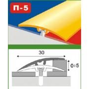 Пороги ламинированные алюминиевые П5